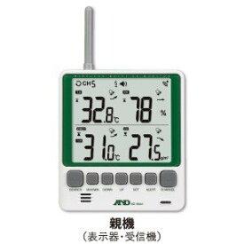 エー・アンド・デイ マルチチャンネルワイヤレス環境温湿度計 AD-5664SET
