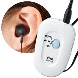 ニコン Nikon ポケット型補聴器 NEF-P1 日本製