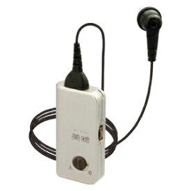 ポケット型 補聴器 美聴だんらん PH-200 シナノケンシ