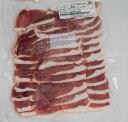 国産天然 琉球イノシシ肉 もも(スライス)300g