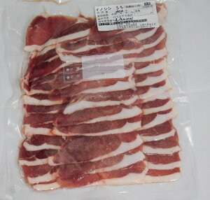 琉球イノシシ肉 もも(スライス)300g