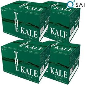 【期間限定販売!】キューサイ ザ・ケール 粉末青汁 7g×30袋入 4箱まとめ買い