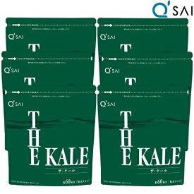 【期間限定販売!】キューサイ 青汁 ザ・ケール 420g入 粉末青汁 6袋まとめ買い
