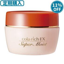 【定期購入】キューサイ コラリッチEXスーパーモイスト2 ビッグサイズ 120g