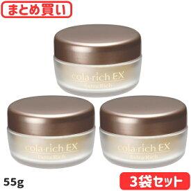 キューサイ コラリッチEX スーパーオールインワン美容ジェルクリーム 55g 約1ヶ月分 3個セット