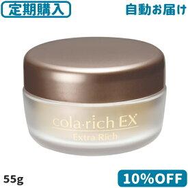 【定期購入】キューサイ コラリッチEX スーパーオールインワン美容ジェルクリーム 55g