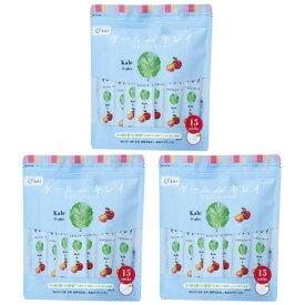 キューサイ ケールdeキレイ するりんフルーツ 青汁 3g×15本 3袋まとめ買い