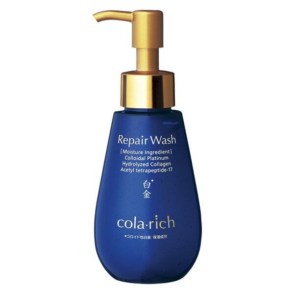 コラリッチ リペアウォッシュ/キューサイ 角質洗顔料