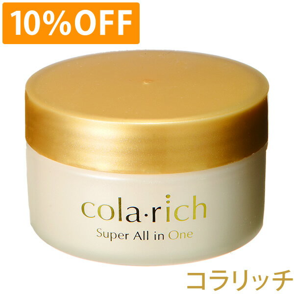 【10%OFF】キューサイ コラリッチ (cola・rich)