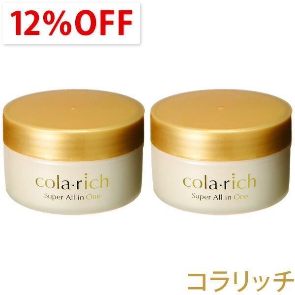 【12%OFF】キューサイ コラリッチ (cola・rich)2個まとめ買い
