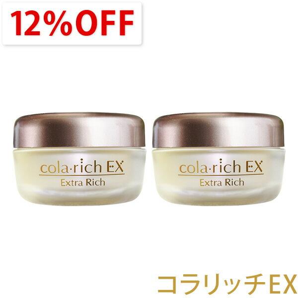 コラリッチEX (1個55g 約1カ月分)キューサイ スーパーオールインワン美容ジェルクリーム2個まとめ買い