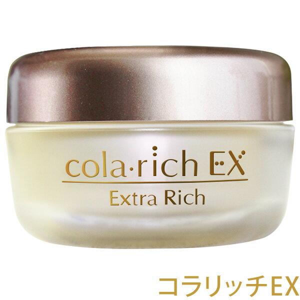 【ポイント10倍】コラリッチEX (1個55g 約1カ月分)キューサイ スーパーオールインワン美容ジェルクリーム
