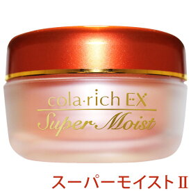 【大特価セール 割引】キューサイ コラリッチEX スーパーモイスト2 55g