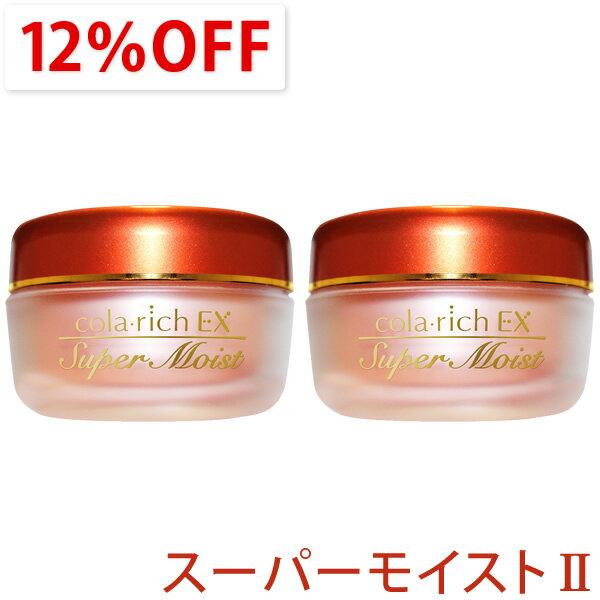 【12%OFF】コラリッチEXスーパーモイスト2( 2個まとめ買い )★★