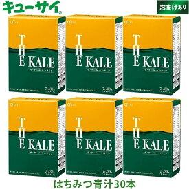 キューサイ はちみつ青汁 粉末7g×30本 6箱まとめ買い おまけつき