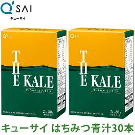 キューサイ はちみつ青汁 ザ・ケール+ハチミツ 7g×30本 2箱まとめ買い