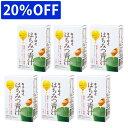 【20%OFF】キューサイはちみつ青汁スティックタイプ/粉末 (7g×30包)6箱まとめ買い
