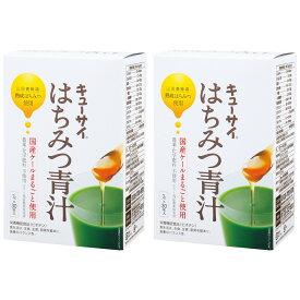 キューサイ はちみつ青汁 粉末タイプ 7g×30包 2箱まとめ買い