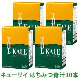 キューサイ はちみつ青汁 ザ・ケール+ハチミツ 7g×30本 4箱まとめ買い
