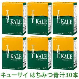 キューサイ はちみつ青汁 ザ・ケール+ハチミツ 7g×30本 6箱まとめ買い