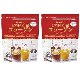 キューサイ ヒアルロン酸コラーゲン スーパー(1袋100g入 約20日分)2袋まとめ買い