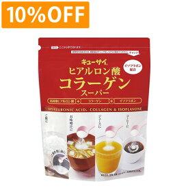 キューサイ ヒアルロン酸コラーゲン スーパー(100g入)約20日分