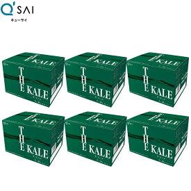【期間限定 割引価格】キューサイ 青汁 ザ・ケール青汁 分包 粉末 7g×30袋 6箱まとめ買い