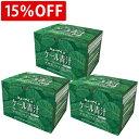 【15%OFF】キューサイ 青汁 (ケール青汁) 7g×30包 粉末タイプ 3箱まとめ買い