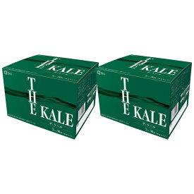 【期間限定 価格】キューサイ青汁 ザ・ケール 7g×30袋 粉末タイプ 2箱まとめ買い