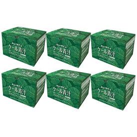 キューサイ青汁 ケール青汁 粉末タイプ 7g×30包 6箱まとめ買い