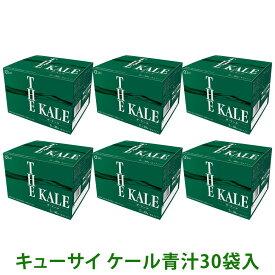 キューサイ青汁 ケール青汁 ザ・ケール 分包タイプ 7g×30袋 6箱まとめ買い