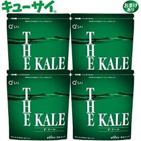 キューサイ 青汁 ザ・ケール 粉末420g 4袋まとめ買い おまけ付き
