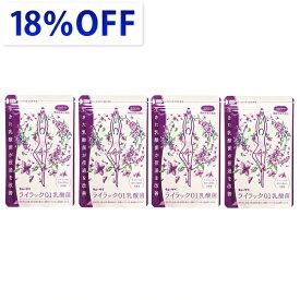 【18%OFF】キューサイ ライラック01乳酸菌(1袋60粒入 約30日分)4袋まとめ買い