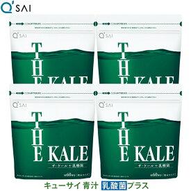 【期間限定 割引価格】キューサイ 青汁 乳酸菌 420g 4袋まとめ買い