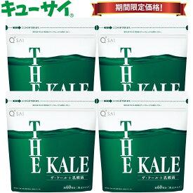 【期間限定 価格】キューサイ 青汁 ザ・ケール+乳酸菌 粉末420g 4袋まとめ買い
