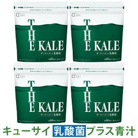 キューサイ 青汁 ザ・ケール 乳酸菌プラス 420g 4袋まとめ買い