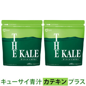キューサイ青汁 カテキンプラス 420g入/約30日分 ザ ケール カテキン 粉末タイプ 2袋まとめ買い