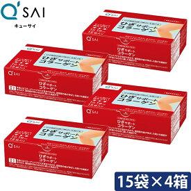 【期間限定 価格】キューサイ ひざサポートコラーゲン 5g×15袋入 4箱まとめ買い