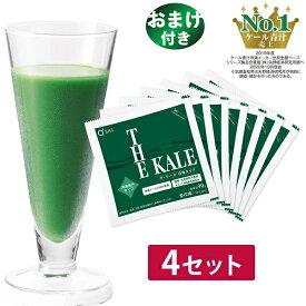 キューサイ 青汁 冷凍 ザ・ケール青汁 90g×7パック入 4セット +おまけつき