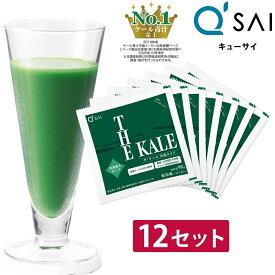 キューサイ 青汁 冷凍 ザ・ケール青汁 90g×7パック 12セット
