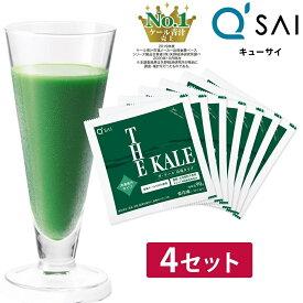 キューサイ 青汁 ザ・ケール 冷凍 90g×7パック入 4セット