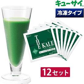 キューサイ 青汁 冷凍 ザ・ケール 90g×7パック入 12セット