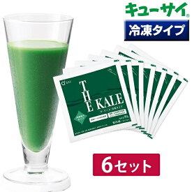 キューサイ 青汁 冷凍 ザ・ケール90g×7パック 6セット