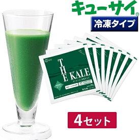 キューサイ 青汁 ケール 冷凍 90g×7パック入 4セット