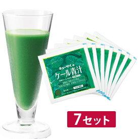 キューサイ青汁 ケール青汁 冷凍タイプ 7パック入 7セット