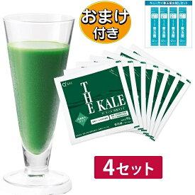 キューサイ 青汁 ザ・ケール 冷凍青汁 90g×7パック入 4セット おまけ付き(善玉菌4本)