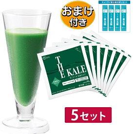 キューサイ 青汁 ザ・ケール 冷凍 90g×7パック入 5セット おまけ付き
