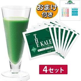 キューサイ 青汁 ザ・ケール 冷凍 90g×7パック入 4セット +おまけつき