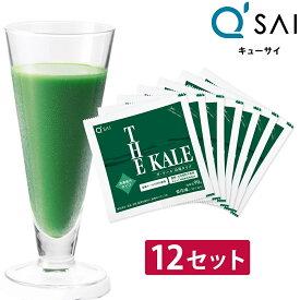 キューサイ 青汁 ザ・ケール 冷凍 90g×7パック 12セット