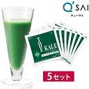 キューサイ ケール青汁 ザ ケール 冷凍 90g×7パック入 5セット
